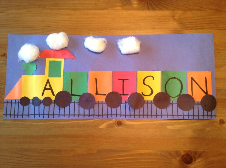 Preschool Train Shape Craft