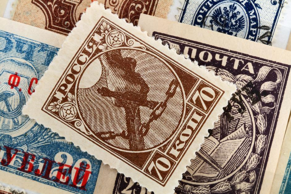 3 Qualities That Affect The Price Of Stamp Appraisals September 4 2017