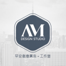 AM Design Studio, Graphic Designers, Services, Flushing, New York