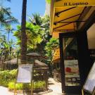 Lupo Waikiki, LLC, Pasta Restaurants, Wine Bar, Italian Restaurants, Honolulu, Hawaii