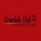 Honolulu Holo, Fitness Centers, Yoga Classes, Fitness Classes, Honolulu, Hawaii