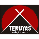 Teruya's Andagi , Hawaiian Restaurants, Take Out Restaurants, Asian Restaurants, Honolulu, Hawaii