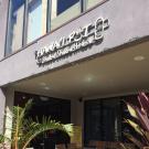 Hawaii Pot Shabushabu House, Restaurants, Seafood Restaurants, Chinese Restaurants, Honolulu, Hawaii