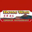 Hong Wah Restaurant, Chinese Restaurants, Restaurants and Food, Penfield, New York