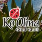 Ko Olina Golf Club, Driving Ranges, Golf Equipment & Apparel, Golf Courses, Kapolei, Hawaii