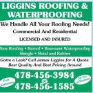 Liggins Roofing & Waterproofing, Basement Waterproofing, Roofing Contractors, Roofing, Milledgeville, Georgia