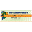 Brock Mastersons Catering and Events, Wedding Caterers, Catering, Caterers, Dayton, Ohio