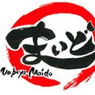 Nabeya Maido, Japanese Restaurants, Restaurants and Food, Honolulu, Hawaii