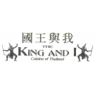 The King and I Restaurant, Restaurant Delivery Services, Asian Restaurants, Thai Restaurants, Rochester, New York