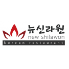 New Shilawon Korean Restaurant 뉴신라원, Asian Restaurants, Restaurants, Korean Restaurants, Honolulu, Hawaii