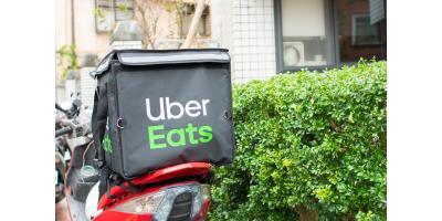 Me Lyng Restaurant is on Uber Eats!, West Homestead, Pennsylvania
