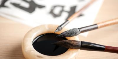 The Fine Art of Japanese Brush Painting , Honolulu, Hawaii