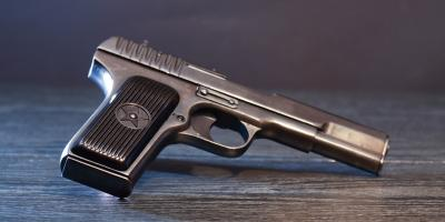 What Is a Firearm Transfer & How Is It Done? , Columbia, Illinois