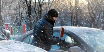 3 Tips to Safely De-Ice a Windshield, Hastings, Nebraska