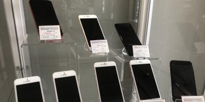 iPhones available: 10% off this weekend only!, Bend, Oregon