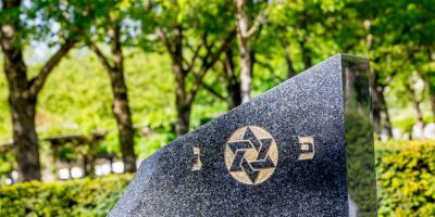 How to Plan a Jewish Burial, New York, New York