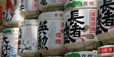 3 Reasons Sake Is the Best Alcoholic Beverage Choice for Your Health, Gaithersburg, Maryland