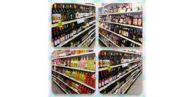 Liquor and Wine Sales---Valentine's Day Gift Ideas, Bourbon, Missouri