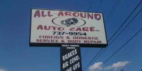 All Around Auto Care Inc, Auto Maintenance, Services, Elizabethtown, Kentucky