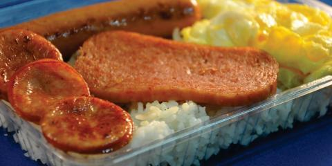 What's in a Bento Box? Honolulu's Krazy Kitchen Answers, Honolulu, Hawaii