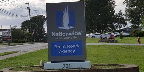 Nationwide Insurance- Patrick Brent Roark Agent, Auto Insurance, Finance, Grayson, Kentucky