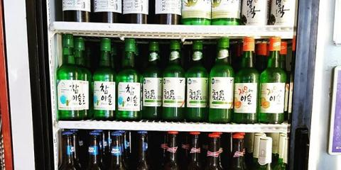 A Brief History of Korean Alcohol, Honolulu, Hawaii