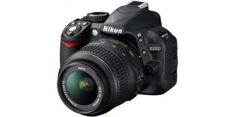 Get the Latest Nikon D5200 At New York's Best Photography and Camera Store, 17th Street Photo, Manhattan, New York
