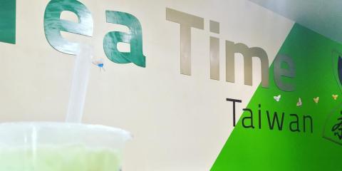 Tea Time Taiwan, Cafes & Coffee Houses, Restaurants and Food, Kailua, Hawaii