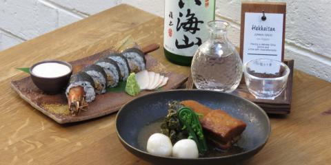 7 Ways to Drink Sake, Honolulu, Hawaii