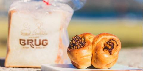 3 Reasons to make BRUG your primary bread shop if you live in Kahala or East side of Oahu, Honolulu, Hawaii