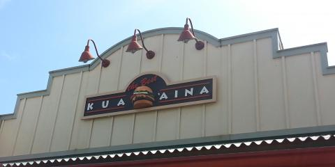 Top 4 Sandwich Choices at Kua' Aina Sandwich, Waialua, Hawaii