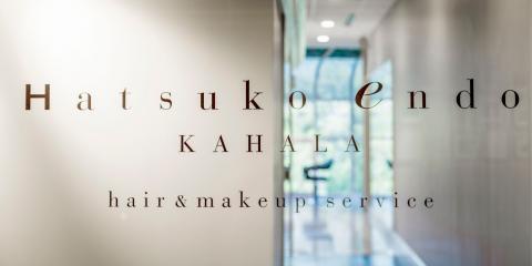 Exclusive Holiday Tea Deal From Top Honolulu Hair Salon, Honolulu, Hawaii