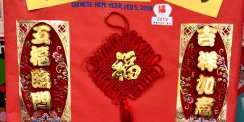 Lunar New Year Festivities at Les Enfants Preschool, Palisades Park, New Jersey