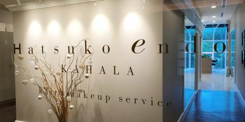 December Clients to Receive A Special Gift at Hatsuko Endo, Honolulu, Hawaii