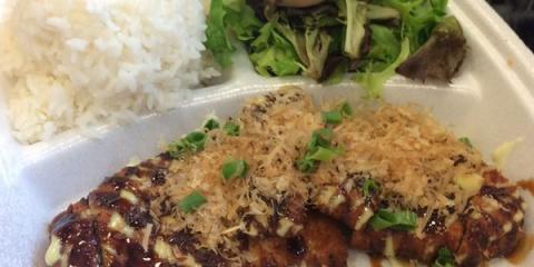 A Local Restaurant's Take on Hawaiian & Japanese Fusion , Honolulu, Hawaii