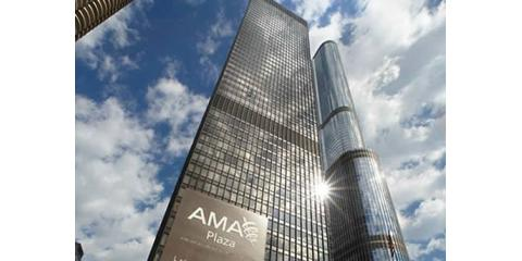 One Parking Announces First Chicago Location - AMA Plaza Garage.  Enjoy the Beautiful Chicago Loop with Garage Facilities from One Parking, Washington, District Of Columbia