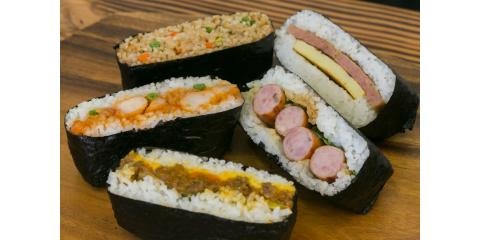 The Simple Trick to Making Musubi Taste Better, Honolulu, Hawaii