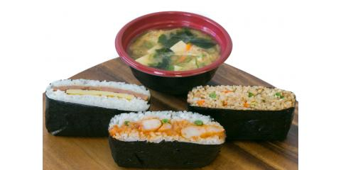 Ma'ona Musubi, Delicatessens, Restaurants and Food, Honolulu, Hawaii
