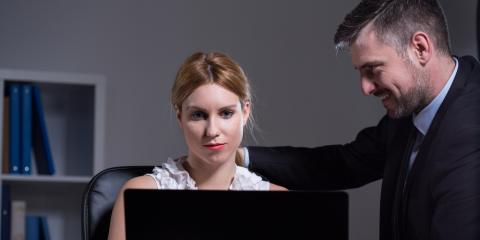 Ask an Attorney: Are Sexual Harassment Investigations Confidential?, Lexington-Fayette Central, Kentucky