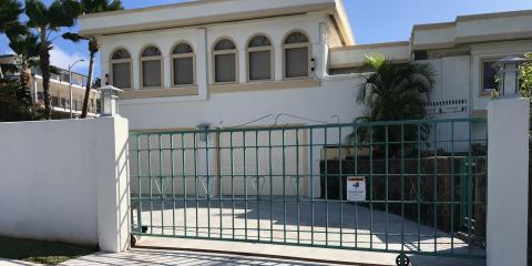 How to Maintain an Automatic Driveway Gate, Ewa, Hawaii