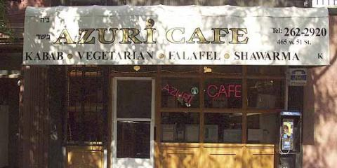 Azuri Cafe, Kosher Restaurants, Restaurants and Food, New York, New York