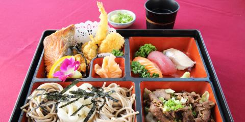 A Complete Guide to Bento Boxes, Honolulu, Hawaii