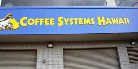 Coffee Systems Hawaii, Coffee Shop, Restaurants and Food, Honolulu, Hawaii