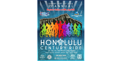 Ride Your Bike in the Honolulu Century Ride on September 25!, Honolulu, Hawaii
