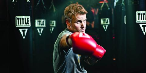 Tone Your Arms & Get Fit With Boxing Classes, Phoenix, Arizona