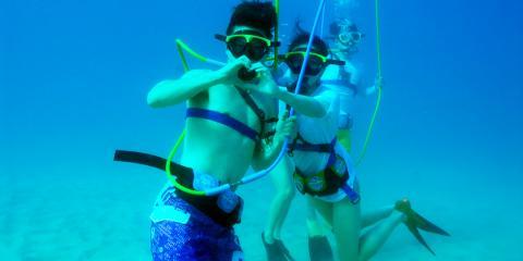 How Does Snorkeling Compare to SNUBA?, Ewa, Hawaii