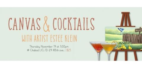 Women's Cocktail & Canvas, Queens, New York