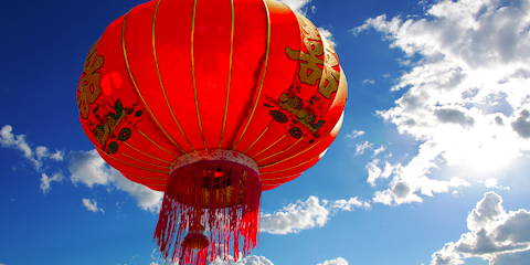 Celebrate the Chinese New Year With Authentic Chinese Cuisine, Fairbanks, Alaska