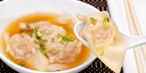 How Is Wonton Soup Made?, Penfield, New York