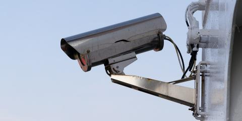 3 Signs You Should Upgrade Your Surveillance System, Savage, Maryland